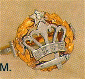 Order of Amaranth Ring P.R.M. 10KT or 14KT Gold