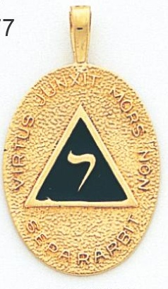 Scottish Rite Masonic Pendant 10KT or 14KT Yellow Gold #16