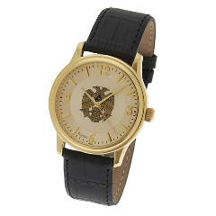 Gold Tone Bulova Scottish Rite Watch  #547 MSW115