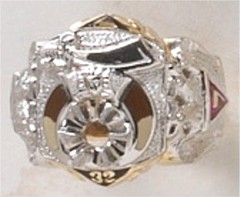 Shrine Ring 10KT or 14KT Yellow or White Gold, Open or Solid Back #26