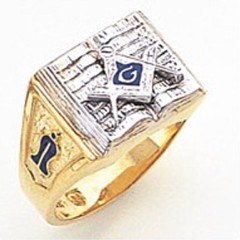 Masonic Bible Ring 10K OR 14K, Solid Back, White or Yellow Gold, #160b