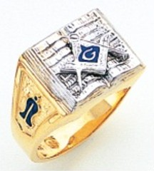 3rd Degree Masonic Blue Lodge Ring 10KT OR 14KT, Solid Back, White or Yellow Gold, #222b