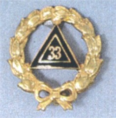 33RD DEGREE LADIES LAPEL PIN GOLD FILLED  #1611
