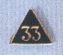 33RD DEGREE  LAPEL PIN 10KT GOLD  #1612