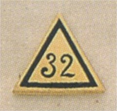 SCOTTISH RITE 32ND DEGREE LAPEL PIN 10KT YELLOW GOLD #4