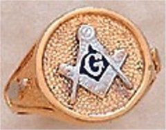 3rd Degree Blue Lodge Masonic Ring 10KT OR 14KT, Solid Back # 5
